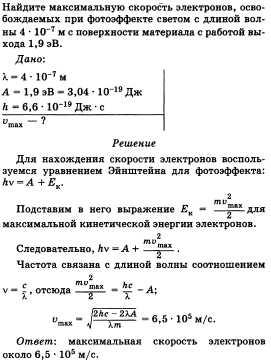 Задача на применение уравнения