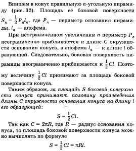 ответы на егэ по русскому языку за 2008 11 класс