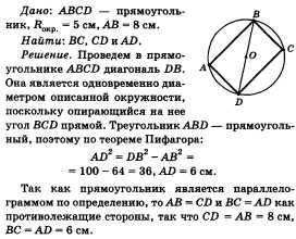 экзамен по русскому за 8 класс ответы на вопросы